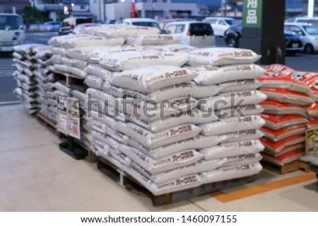Bokeh Horticulture gardening Plant fertilizer #1460097155