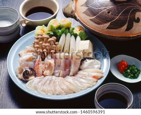 Tecchiri (Hot pot dish in which pufferfish slices and bones are cooked together with vegetables in konbu (a kind of kelp used for Japanese soup stock) soup stock in an earthenware pot)