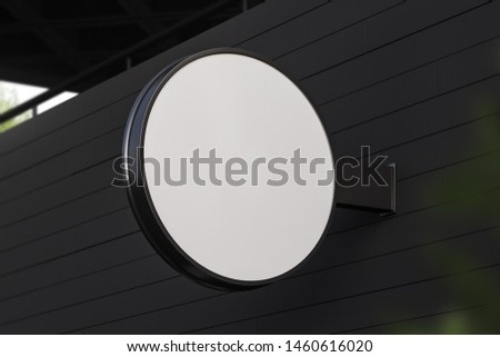 Blank white round shop sign. Luminous lightbox on black wooden wall. Mock up. 3d rendering #1460616020