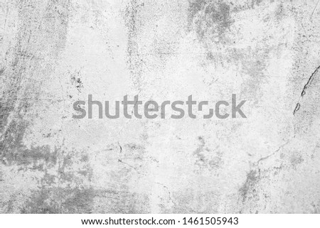 Texture of a concrete wall with cracks and scratches which can be used as a background #1461505943