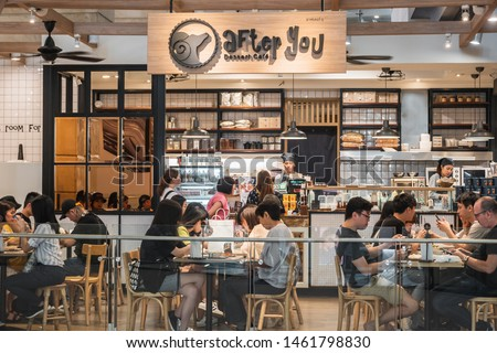 Bangkok, Thailand July 26, 2019. Full customers at After You dessert cafe branch at Terminal 21 mall in downtown Bangkok. After You is one of the most successful dessert cafe brand in Thailand. #1461798830