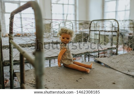 Toy in the middle of hospital beds in Pripyat. Chernobyl Exclusion Zone. #1462308185