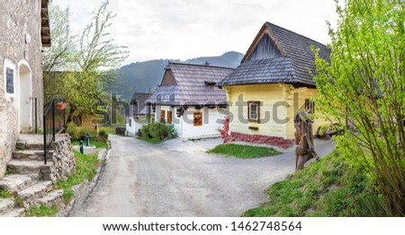 Colourful traditional wooden houses in mountain village Vlkolinec- UNESCO (SLOVAKIA) #1462748564