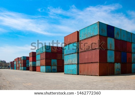 Containers on the wharf. International shipping logistics. #1462772360