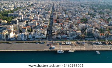 Aerial drone photo of famous seaside town and port of Kalamata, South Peloponnese, Greece #1462988021