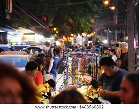 Bangkok, Thailand - July 26 2019: Ram Buttri Road(Rambuttri) Near Khaosan Road,  Wat Chana Songkhram #1463560802