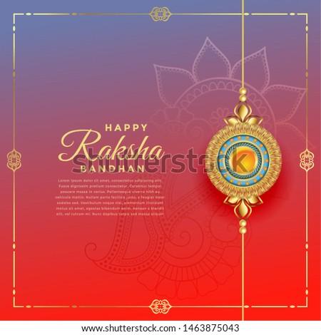 lovely rakshabandhan festival with rakhi decoration #1463875043