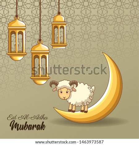 major festival of the Muslims and ram on moon with chandeliers vector illustration graphic design #1463973587