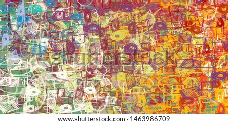 Canvas painting. Colorful background texture. 2d illustration. Texture backdrop. Creative chaos structure element. #1463986709