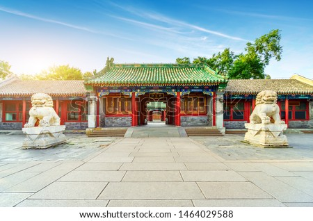 """Gongwang Mansion, Beijing, China, Prince Gong's Mansion is the residence of Prince Gong of the Qing Dynasty.Translation:""""Prince kung's Mansion""""  #1464029588"""