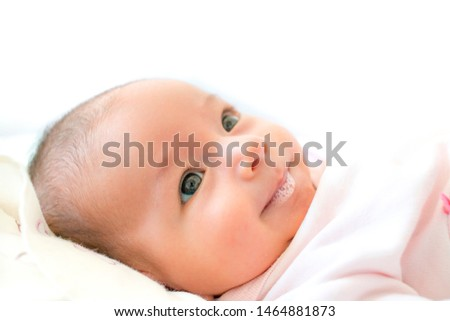 close-up baby face and saliva in mouth Royalty-Free Stock Photo #1464881873
