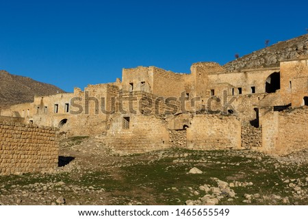 Abandoned sand stone houses of an ancient Assyrian village called Kellith or Kıllıt in Savur, Mardin. #1465655549