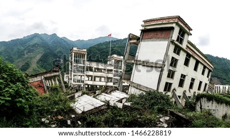 Sichuan Earthquake Memorial Buildings after the Greate earthquak, 2008 Sichuan Earthquake Memorial Site in China Royalty-Free Stock Photo #1466228819