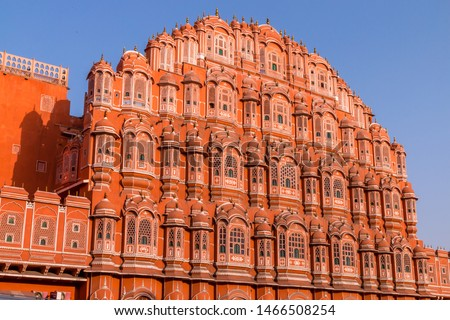 Hawa Mahal (Palace of the Winds) is a palace in Jaipur, Rajasthan, India. Made with the red and pink sandstone, the palace sits on the edge of the City Palace, Jaipur. #1466508254