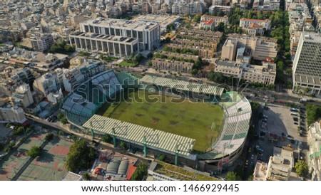 Aerial drone bird's eye view photo of famous Panathinaikos or Apostolos Nikolaidis stadium in Alexandras Avenue, Athens, Attica, Greece  #1466929445