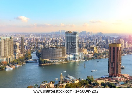 Fabulous skyscrappers on the Nile in the downtown of Cairo, Egypt #1468049282