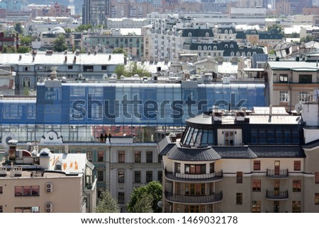 Moscow, Russia - 06/03/2019: The view to the center of the city from the Christ the Savior Cathedral. #1469032178