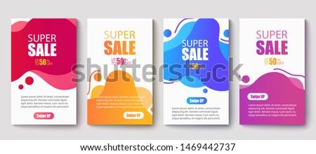 Dynamic modern fluid mobile for sale banners. Sale banner template design, Super sale special offer set.Vector illustration #1469442737
