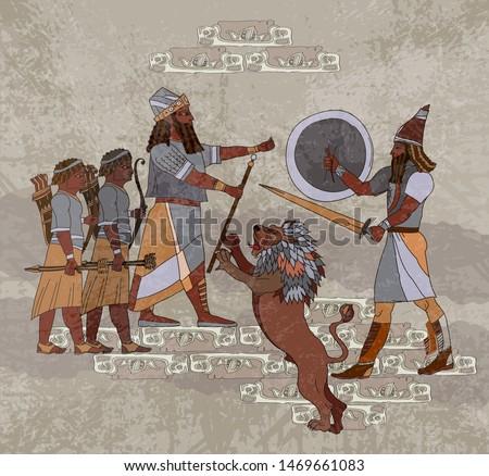 Sumerian civilization. King, lion and warrior. Akkadian Empire. Mesopotamia. Gilgamesh legends. Hunting scene. Middle East history. Ancient culture art #1469661083