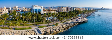 Republic of Cyprus. Limassol. The Seafront Of Limassol. The mediterranean coast. Tourist area with hotels. Panorama of Cyprus on a Sunny day. Rest on the Mediterranean. #1470135863