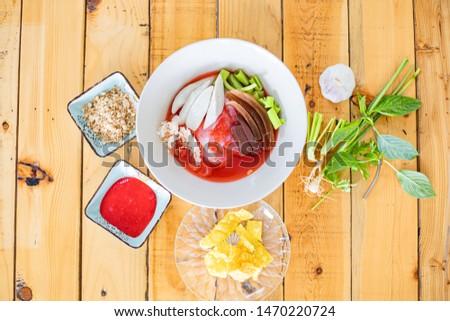 Thai food, Yentafo noodles, delicious taste, delicious and delicious. #1470220724