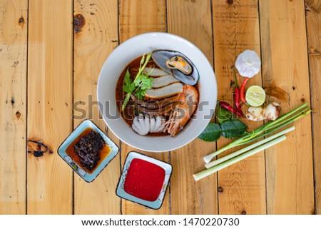 Thai food, Yentafo noodles, delicious taste, delicious and delicious. #1470220730