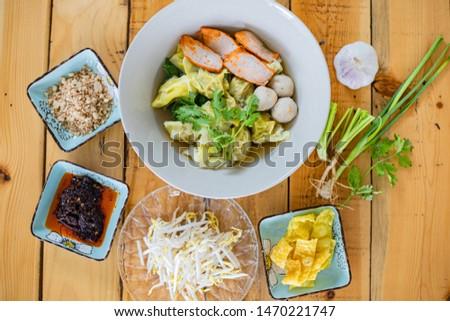 Thai food, shrimp dumplings, delicious taste, delicious and delicious. #1470221747