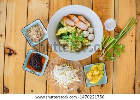 Thai food, shrimp dumplings, delicious taste, delicious and delicious. #1470221750