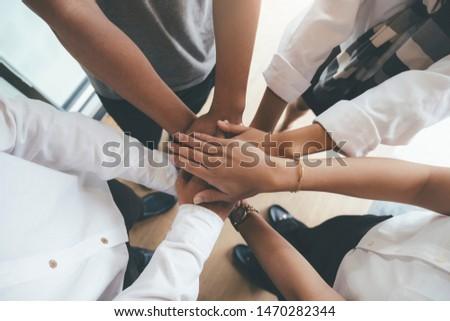 Hands of success startup business teamwork.Teamwork Togetherness Collaboration Concept #1470282344