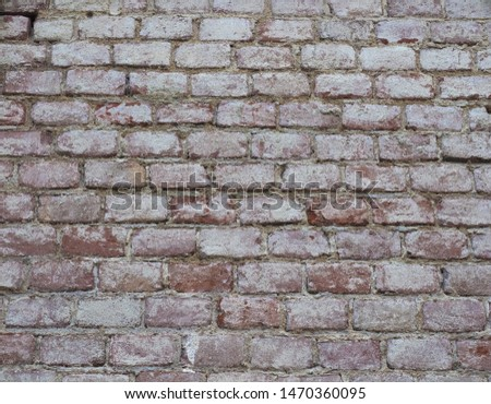 red brick wall useful as a background #1470360095