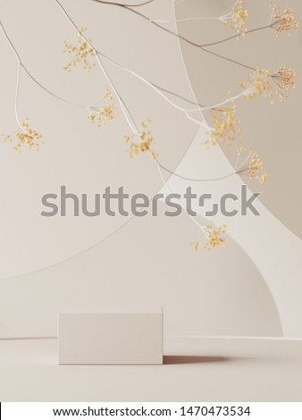 Background for cosmetic product branding, identity and packaging inspiration. White podium with yellow plant and white circular geometry background. 3d rendering illustration.