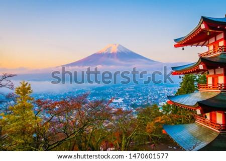 Beautiful landscape of mountain fuji with chureito pagoda around maple leaf tree in autumn season at Yamanashi Japan #1470601577