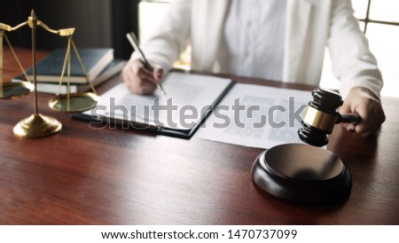 Justice and Agreement concept, Business advisor or Lawyers consultant working with contract in law firm. #1470737099