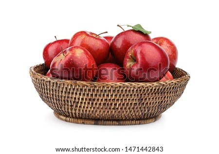 Wicker bowl of ripe juicy red apples with leaf on white background #1471442843