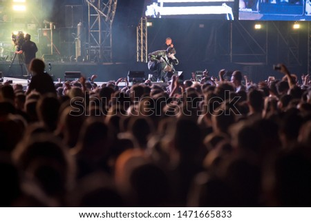 BONTIDA, ROMANIA - JULY 20, 2019: Crowd of people partying during a Bring me the Horizon live rock concert at Electric Castle festival #1471665833