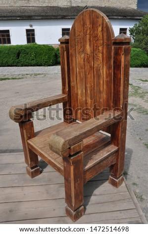wooden chair. handwork. wooden throne. #1472514698