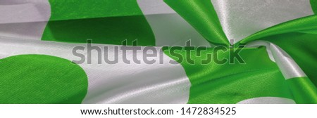 Texture, background, pattern, postcard, silk fabric, green white ovals, your projects will not go unnoticed with this fabric, buying this fabric you will be the best #1472834525