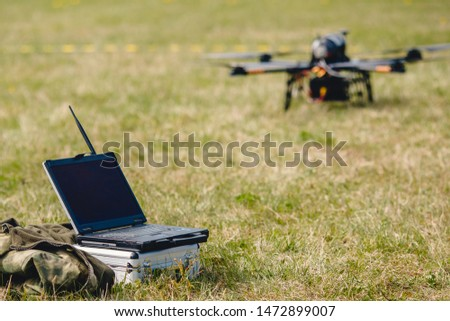 Laptop station to launch military weapons drones fuel hydrogen and electricity. #1472899007