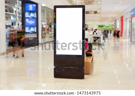 Empty advertisement in the shopping center #1473143975