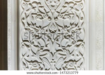 white islamic persian pattern, stone wall exterior architecture design,  #1473213779
