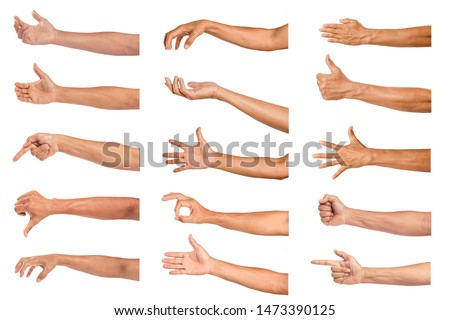Set of man hands isolated on white background. #1473390125