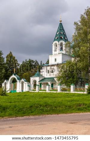 Rural cemetery and rural temple. Yaroslavl region, Russia #1473455795