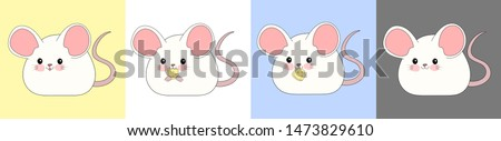Cute funny mouse with cheese. Cartoon cuteness kawaii Mousy Vector Illustration. Little mice. Picture. Painting. On white background.