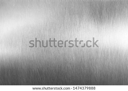 metal, stainless steel texture background (steel) #1474379888