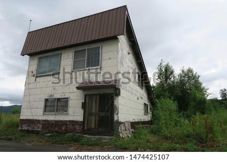 Hokkaido Province/Japan :July 22 2019 :Abandoned house and property .  #1474425107