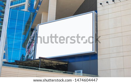 big advertising signboard in the mall. hollow advertising signboard and billboard mockup #1474604447