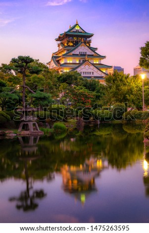 Osaka castle in sunset time. #1475263595