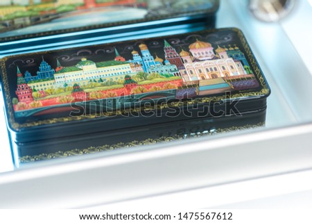Moscow, Russia - Circa 2018:  A box decorated with a traditional Russian fairy tale circa 2018 in Moscow, Russia #1475567612
