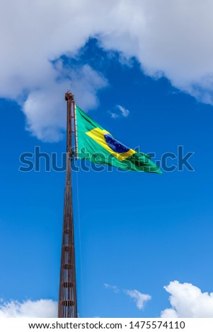 Brasilia, DF, Brazil - Ago, 10, 2019: A view of Brazil flag. #1475574110