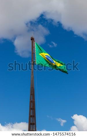 Brasilia, DF, Brazil - Ago, 10, 2019: A view of Brazil flag. #1475574116